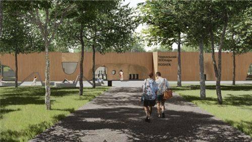 Питання перейменування черкаського зоопарку обговорюватимуть після виборів
