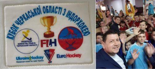 Черкаська команда отримала перемогу на обласному чемпіонаті з хокею на траві в приміщенні (фото, відео)