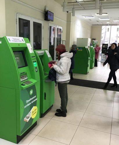 Банкомати з функцією прийому готівки пачками з'явилися у Черкасах