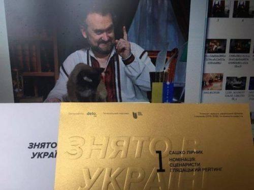 Казкар із Черкащини став найкращим сценаристом в Україні
