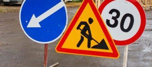 У Черкасах перевірять законність розкопок на автошляхах та тротуарах міста