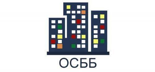 У Черкасах 10 млн гривень спрямують на підтримку ОСББ