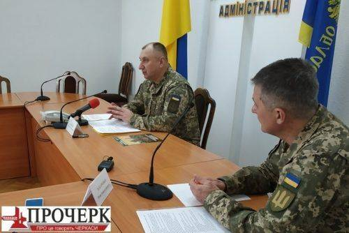 На Черкащині розшукують 140 осіб, які самовільно залишили військові частини