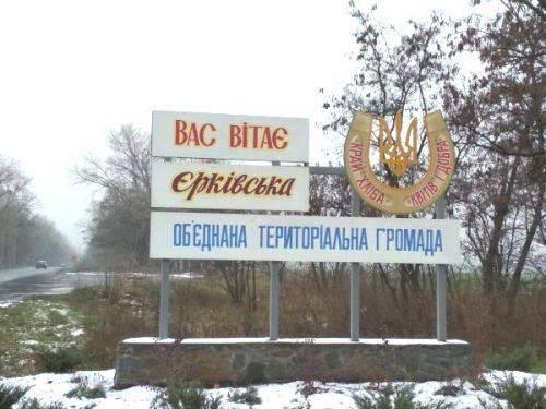 На Черкащині впровадили безкоштовну медицину та скасували добровільні внески у школах (відео)