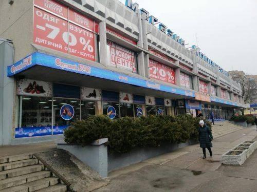 У Черкасах на власника магазину склали протокол через рекламу на фасаді