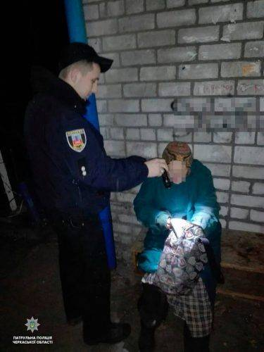 У Черкасах пенсіонерка заблукала й не дозволяла перехожим допомогти їй