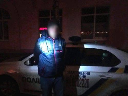 Поліцейські затримали черкасця з наркотиками в кишені