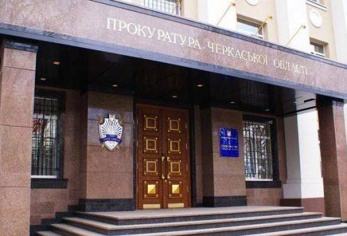 Прокуратура оскаржуватиме рішення суду у справі Тренкіна та двох підприємців