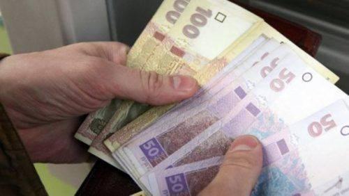 На Черкащині чоловік намагався незаконно отримати пенсію по інвалідності