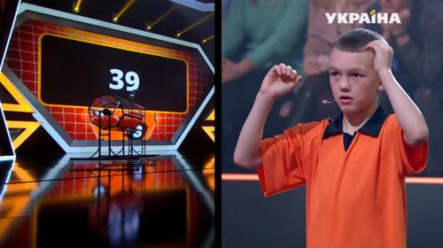 Хлопчик-калькулятор із Черкащини взяв участь у шоу для розумників (відео)