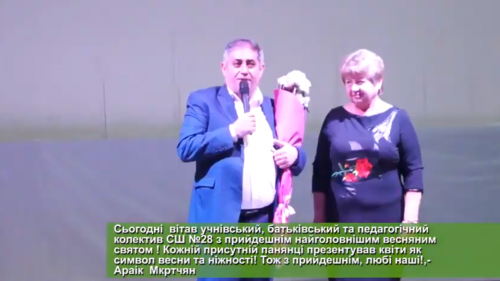 Черкаський бізнесмен привітав колектив школи напередодні 8 березня (відео)