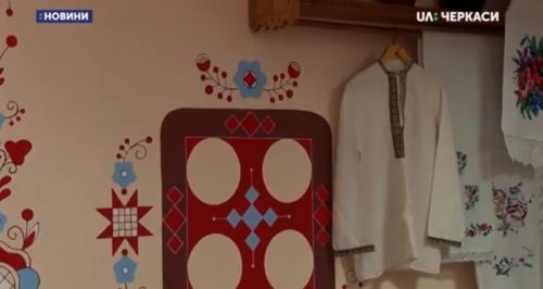У черкаській школі відкрили музей народознавства (відео)
