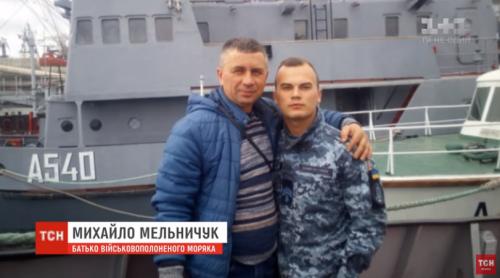 Батько моряка із Черкащини розповів про сина, який перебуває в полоні 109 день (відео)