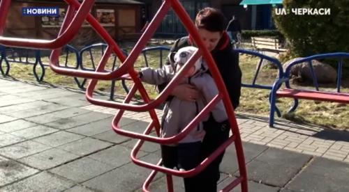 У Черкасах з'явилася перша муніципальна няня (відео)