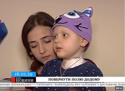 Черкасців просять допомогти врятувати життя дівчинки (відео)