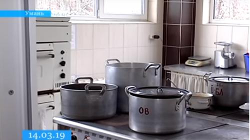 На Черкащині в заклади освіти не постачають частину продуктів (відео)