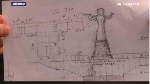 Пагорб Слави у Черкасах хочуть реконструювати (відео)