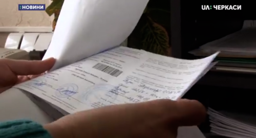 У Черкасах пацієнти вже отримали понад 20 тисяч електронних рецептів (відео)