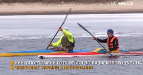 Черкаські веслувальники вперше в новому році вийшли на воду (відео)