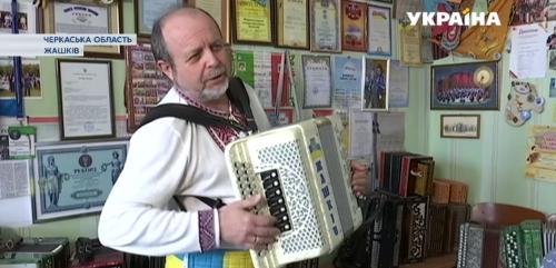 Черкащанин зібрав унікальну колекцію гармонік (відео)
