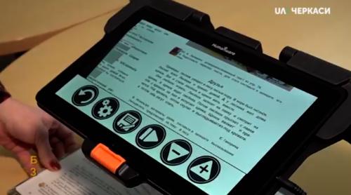 Тепер діти з вадами зору в Черкасах можуть самостійно читати (відео)