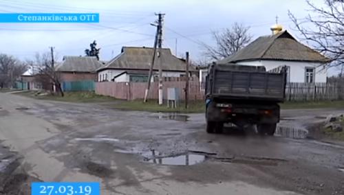 В одній з ОТГ на Черкащині готові бунтувати через непроїзні дороги (відео)