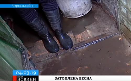 Підвали й городи у воді: у черкаському селі знову затопило понад сотню дворів (відео)