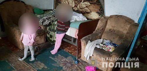 На Черкащині діти проживали в антисанітарії (фото)