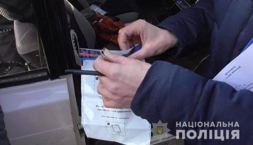 На Черкащині у пасажира легковика знайшли наркотики