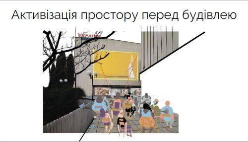 Хеппі енд для «України». Як активісти пропонують розвивати комунальний кінотеатр