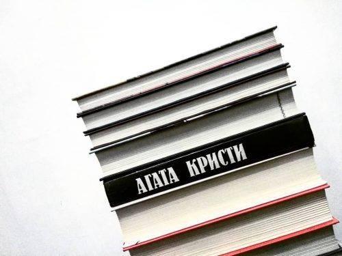 ТОП-5 детективних історій від Агати Крісті