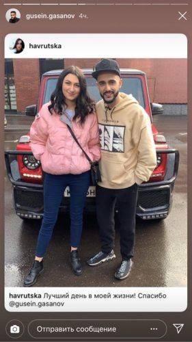 Черкащанка, яка виграла Гелік від Гусейна, приїхала в Москву за авто (фото)