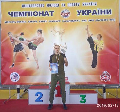 """Черкащанин отримав """"срібло"""" на чемпіонаті України з кікбоксингу"""