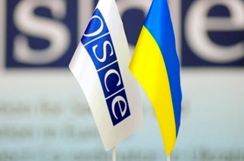 Представники ОБСЄ спостерігатимуть за виборами президента на Черкащині