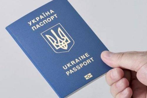 У черкаському ЦНАПі оформлятимуть українські та закордонні паспорти