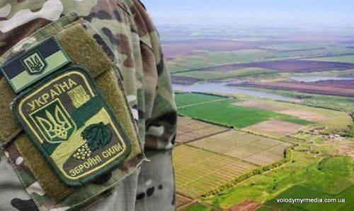 Понад 10 АТОвців із Черкащини отримають земельні ділянки