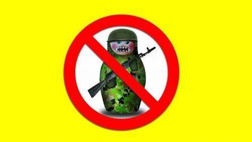 У Черкасах прийняли рішення про мораторій на російську мову