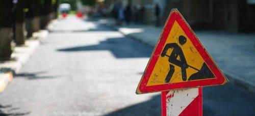 Черкасці просять відремонтувати дорогу в одному з районів міста