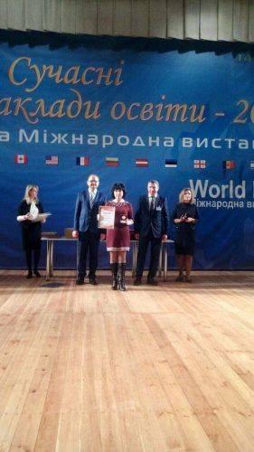 Золотоніський ліцей виборов золоту медаль на міжнародній освітній виставці