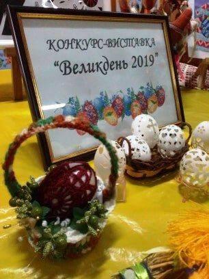 Дерев'яні, з ниток, жовті та червоні: у Черкасах представили роботи до Великодня (фото)