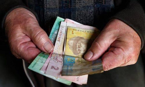 За привласнення пенсійних виплат засудили черкащанку
