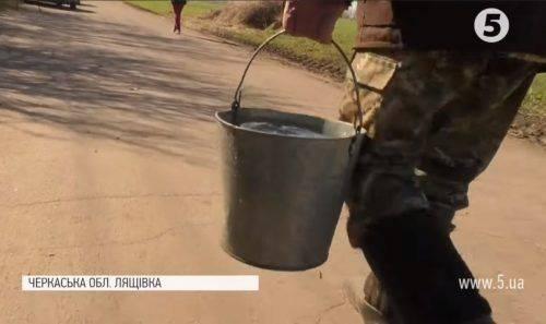 На Черкащині селяни п'ять років живуть без водопостачання (відео)