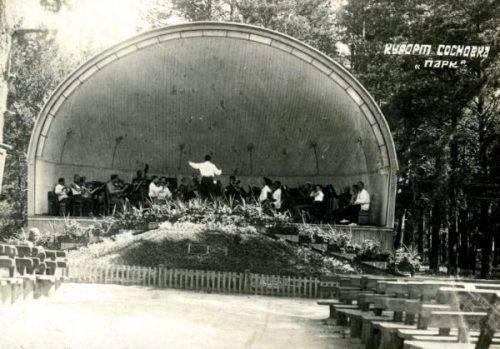 Черкащанам розповіли історію міського парку (фото)