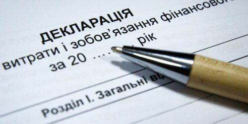Депутат з Черкащини буде відповідати за невчасно задекларовану квартиру