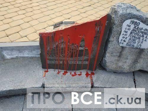 У черкаській міськраді хочуть демонтувати пам'ятний знак радянським окупантам (відео)