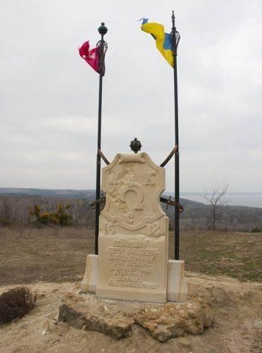 На Черкащині невідомі обстріляли пам'ятник Сагайдачному (фото)