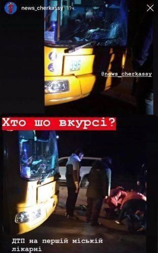 У Черкасах тролейбус збив пішохода, який перебігав дорогу