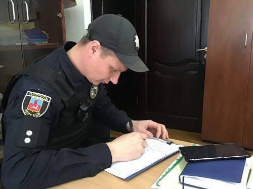 Пошук власника загубленого паспорта в Черкасах ледь не перетворився на детективну історію