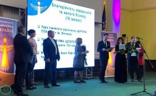 Черкаський бізнесмен отримав нагороду за благодійність
