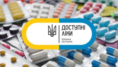 Близько 300 електронних рецептів виписали лікарі з початку квітня в Черкасах